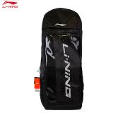 Li Ning Abjm088 Shoulders Pack Backpack This Bag Lower Price