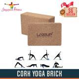 Cheap Liveup Yoga Cork Brick Online