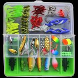 Discounted M C 101Pcs Almighty Fishing Lures Or Baits Kit Accessories Box Intl