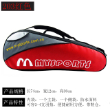 Cheapest Mysports Badminton Racket Bag 3 Racket 6 Racket