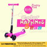 Midou Scooter Fa1 Pink For Sale
