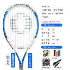 6fe88cd388ee2e ... Tennis Racket. $27.20. Put on Line Ball Single Person Set Men And Women  Full Carbon Fiber OLIVER Oliver 980