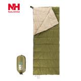 Best Outdoor Camping Ultralight Sleeping Bag Marine Green