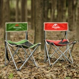 Outdoor Portable Folding Chair Backrest Writing Chair Bbq Camping Beach Chair With Breathable Mesh Intl Best Price