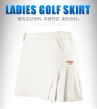 Price Pgm Women S Summer Clothes Set Skirt Pgm