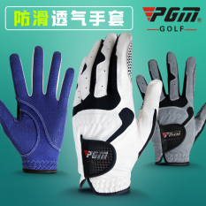 Pgm Golf Gloves Men Non-Slip Fabric Gloves Golf Left Hand Single Handfeel Great By Taobao Collection.