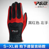 Compare Pgm Men S Magic Gloves Golf Gloves Prices