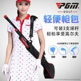 Buy Pgm Mini Waterproof Nylon Golf Clubs Bag Size 78 11 5Cm Intl Pgm Cheap