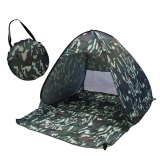 Cheapest Portable Automatic Pop Up Instant Cabana Beach Tent Folding Sun Shelter Camouflage Intl