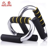 Practising Arm Muscle Push Ups Steel Stent Type Non Slip S Chest Muscle Exercise Fitness Equipment Intl Compare Prices