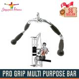 Discount Pro Grip Multi Purpose Bar Singapore