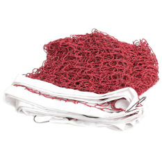 Professional Training Square Mesh Badminton Net Darkred By Crystalawaking.
