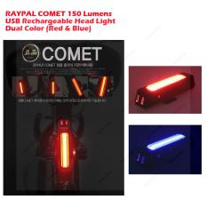 Price Raypal Soldier Comet 150 Lumens Usb Rechargeable Head Light Dual Light Version Comet Singapore
