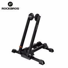 ROCKBROS Road Bike Rack Storage Stop Stand MTB Folding Floor Parking Portable(Black) - intl