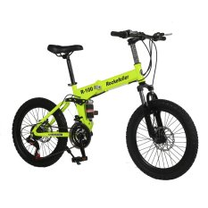 Rockefeller 20 Portable Foldable Bike/bicycle, Four Link-Tube Rear Suspension Softail Folding Frame (yellow/white) By Tuas1611.