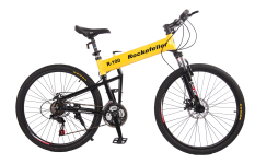 Rockefeller 26 Lightweight Foldable Mountain Bike/bicycle+shimano Parts (yellow/blue) By Tuas1611.