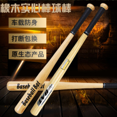 Review Self Defense Weapon Defense Solid Baseball Stick Oem