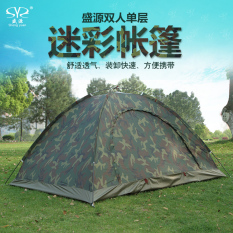 Sales Price Shengyuan Camping Travel Rain Automatic Tent Outdoor Tent