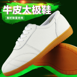 Soft Leather For Men And Women Tai Chi Fist Kung Fu Shoes Tai Chi Shoes For Sale