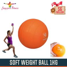 Soft Weight Ball 1kg By Singapore Fitness.