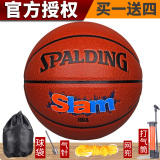 Get Cheap Spalding Leather Outdoor Wear Resistant Basketball