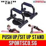 Sportsco 2 In 1 Push Up And Sit Up Bar Stand With Suction Sg Coupon