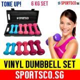 Review Sportsco 6Kg Vinyl Dumbbell Set 3 Pairs Sg Sportsco On Singapore