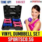 Best Offer Sportsco 9Kg Vinyl Dumbbell Set 3 Pairs Sg