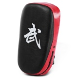 Review Square Punching Bag Boxing Pad Training Foot Target Gear Intl Oem