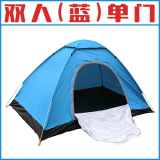 List Price Three Seat Four People Outdoor Tent Automatic Tent Oem