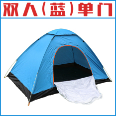 Where Can I Buy Three Seat Four People Outdoor Tent Automatic Tent