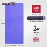 Discount Tqvai Tpe Beginner S Female Non Slip Fitness Mat Yoga Mat Tqvai On China