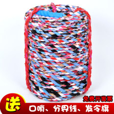 Buy Cotton Cloth Rope Tournament *d*lt Rope Cheap China