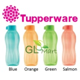 Retail Tupperware Eco Water Bottle 500Ml Blue