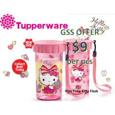 Top Rated Tupperware Hello Kitty Flask Play Time Kitty Flask Water Bottle