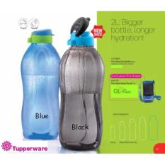 Low Cost Tupperware New Design 2L Giant Eco Water Bottle Blue No Pouch