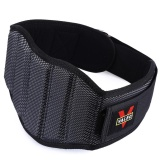 Cheaper Valeo Nylon Back Waist Weight Lifting Squat Belt Protect Lumbar For Fitness Training Black Intl