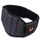 Cheapest Valeo Sponge Durable Nylon Weight Lifting Squat Belt Protect Lumbar Back Waist For Fitness Training M Intl Online