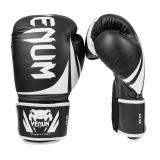 Venum Challenger 2 Boxing Gloves Black 12Oz Deal