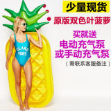 Wholesale Water Pizza Inflatable Floating Bed Swimming Ring Air Pineapple