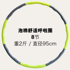 Great Deal Weight Adjustable Hula Hoop Fast Abs Belly Slimming 95Cm Green Intl
