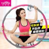How To Get Weight Adjustable Hula Hoop Fast Abs Belly Slimming 95Cm Pink Intl