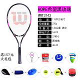 Price Wilson Single Double Tennis Racket Wilson New