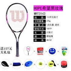 Wilson Single Double Tennis Racket For Sale