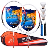 Buying Witess Genuine Badminton Racket 2 *D*Lt Beginner Offensive Couple Models Double Shot Ultra Light Feathers Shot Ymqp Intl