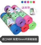 Where Can You Buy Yoga Mat 10Mm Fitness Yoga Mat