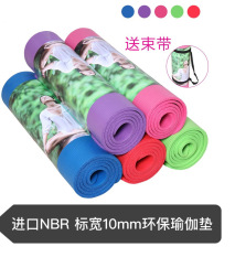Get The Best Price For Yoga Mat 10Mm Fitness Yoga Mat