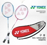 Best Price Yonex Korean Best Selling Badminton Rackets Including A Full Cover Case 2 X 2014 Musclepower 2