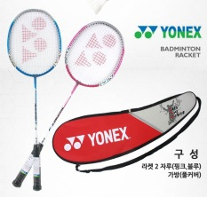 Price Yonex Korean Best Selling Badminton Rackets Including A Full Cover Case 2 X 2014 Musclepower 2 Yonex Online