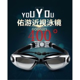 Compare Price Youyou Hd Waterproof Swimming Goggles Myopia Swimming Glasses And Big Box Plating Mirror With Earplugs Goggles Black Myopia 400 Degrees Intl Youyou On China
